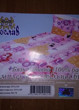 Комплект постельного белья размер полуторный тм ярослав tur1662