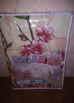 Комплект постельного белья размер полуторный тм ярослав t146 двуспальный