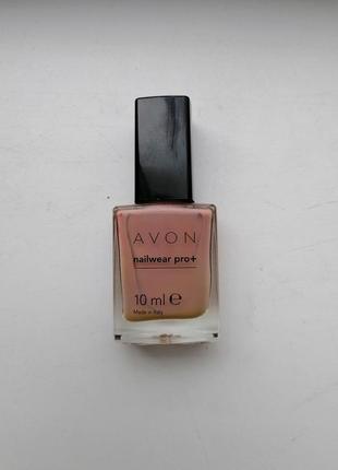 Лак для ногтей avon nailwear pro+ naked truth