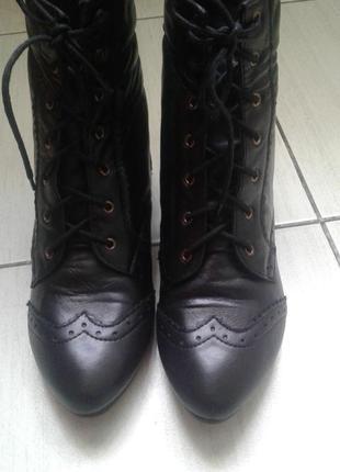 Утепленные ботиночки1