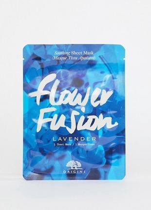 Origins flower fusion тканевая успокаивающая маска для лица с лавандой
