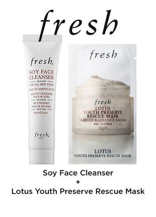 Набор fresh soy face cleanser (гель для умывания) и lotus youth preserve mask (маска)