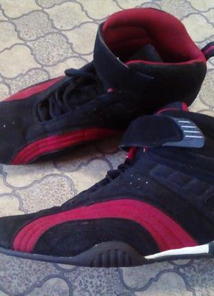 Кросівки 42,5 розміру