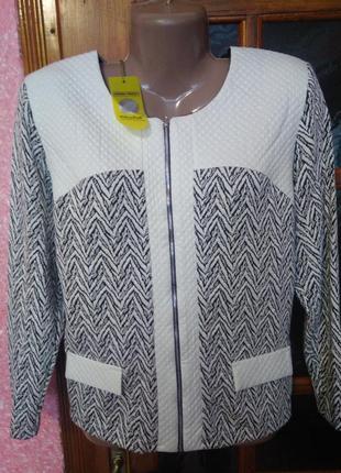 Женский пиджак на молнии хл