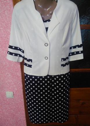 Женский костюм 50 размера