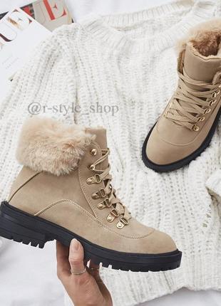 Топовые зимние ботиночки с опушкой