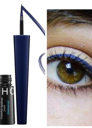 Sephora eyeliner водостойкая подводка