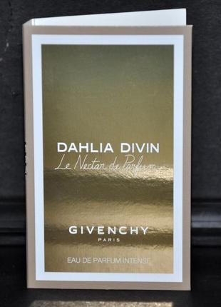 Пробник givenchy dahlia divin le nectar de parfum