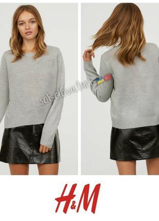 Базовый свитер светр джемпер пуловер акрил от h&m