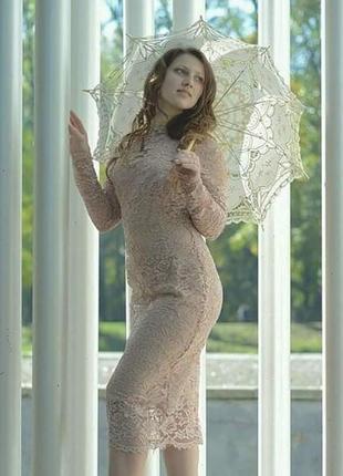 Ажурное пудровое платье