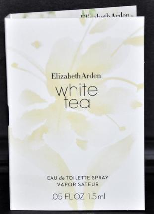 Пробник elizabeth arden white tea