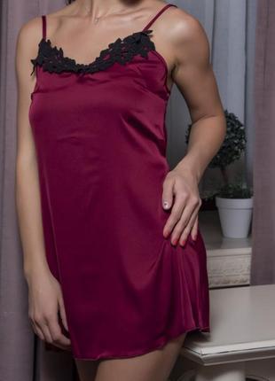 Пеньюар бордовый женский