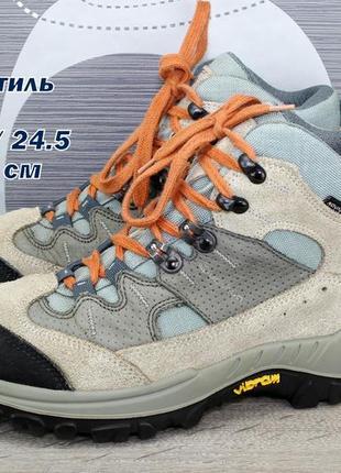 Ботинки quechua. vibram.