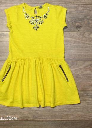 Платье 5лет