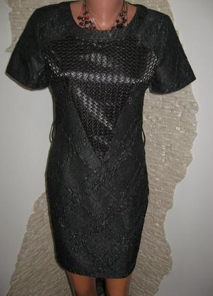 Распродажа. продам классное турецкое платье.