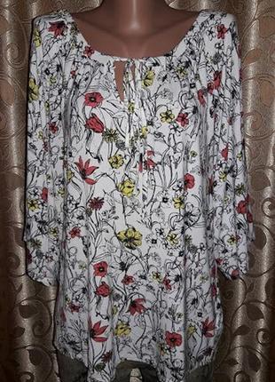 Красивая женская кофта батального размера с коротким рукавом f&f