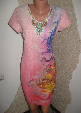 Распродажа. продам шикарное турецкое платье.распродажа товара только до 28.01!!