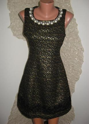Распродажа до 28.01. продам красивое платье.