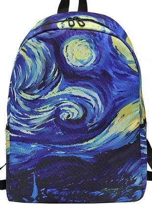 Рюкзак принт картина ван гог цветной пейзаж унисекс вместительный