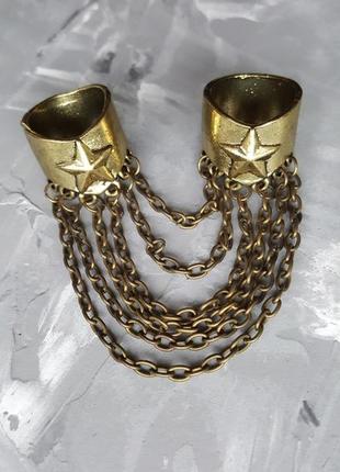 Кольцо с цепочками на два пальца со звездами подвески цепочки