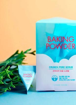 Скраб-треугольник с содой  для глубокого очищения пор baking powder crunch pore scrub 7 гр