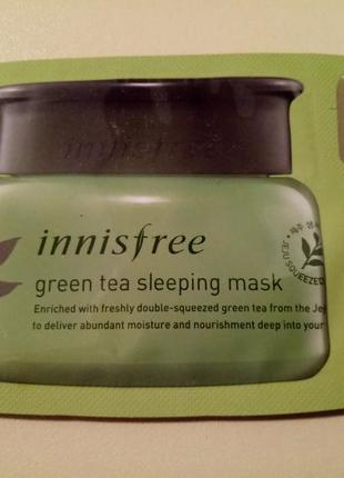 Увлажняющая ночная маска innisfree green tea sleeping mask. пробник