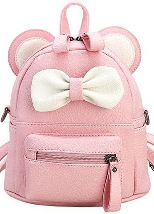 Рюкзак розовый мини с белым бантиком и ушками кожаный компактный однотонный