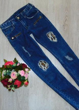 Супер джинси h&m