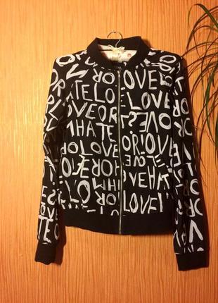 Легкая куртка ветровка chillin cropp с надписями