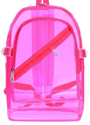 Рюкзак розовый прозрачный однотонный вместительный унисекс