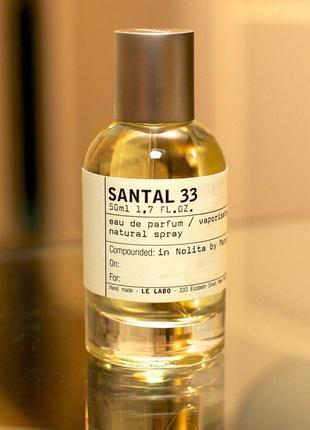 Le labo santal 33 парфюмир.туалетная вода 50 ml