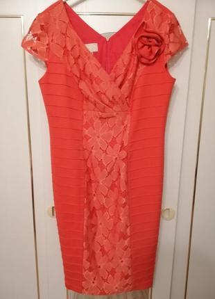 Ніжна вечірня сукня