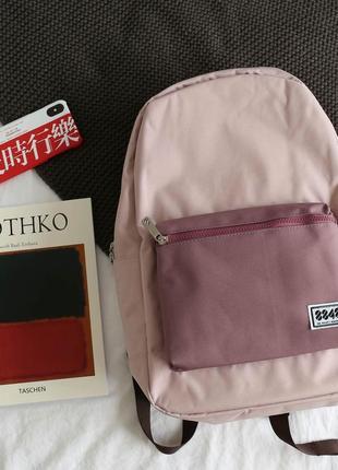 Рюкзак пудровый с пыльно-розовым карманом однотонный вместительный