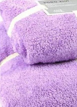 Комплект полотенец мандры