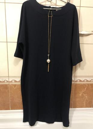 Красивое платье с украшением большой размер 46,48,50