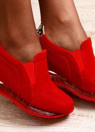 Кроссовки замша женские модельные