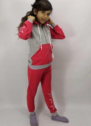 Детский спортивный костюм для девочки в звёздочки