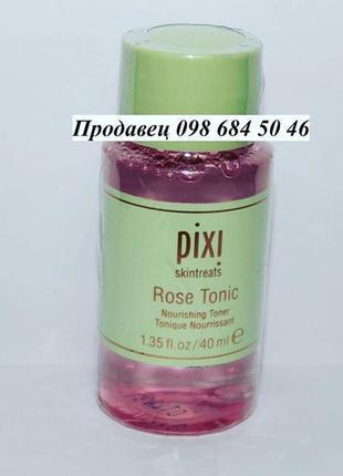 Тоник для лица pixi rose tonic 40мл оригинал