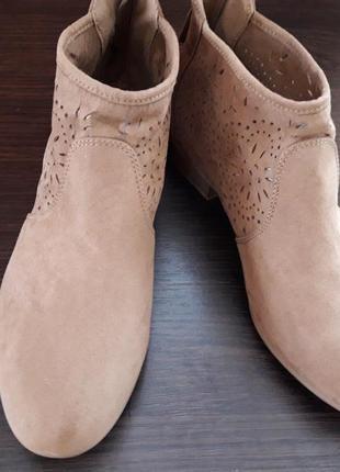 Бомбезные ботиночки с германии