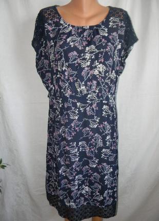 Натуральное платье с кружевом