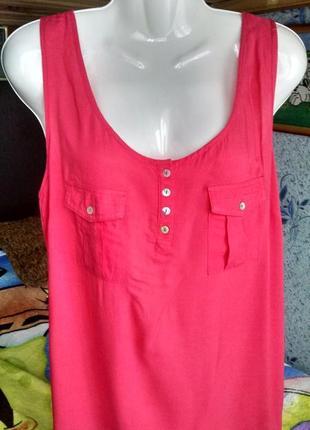 Розовая  блуза 44-46р.