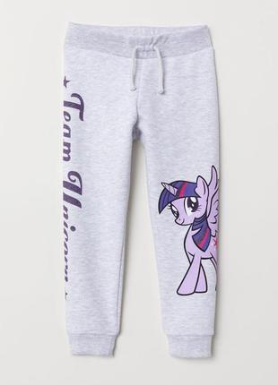 Теплые спортивные штаны с пони, pony на девочек, h&m
