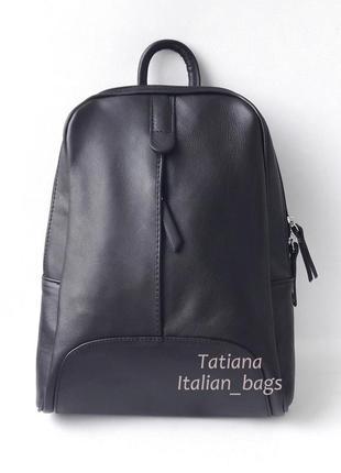 Новинка. кожаный рюкзак для города. made in italy