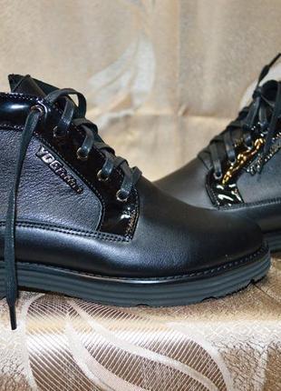 Обувь Bellini в Украине, официальный сайт и каталог, купить в ... 5136d08d729