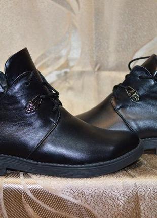 Зимние ботиночки из натуральной кожечки)