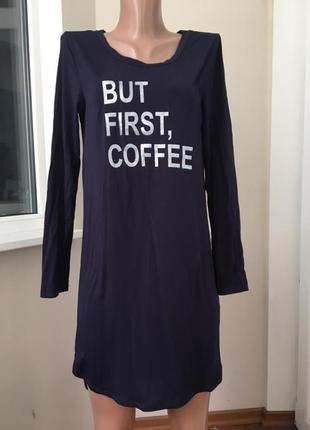 Пижама домашнее платье