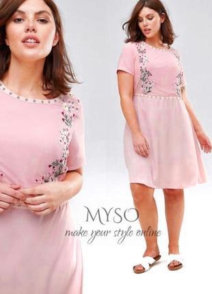 Платье с вышивкой new look plus size 28/56