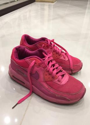 Малиновые кроссовки nike air max