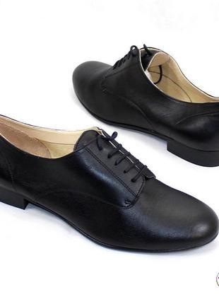 Женские туфли 38,5 р san marina кожа оригинал франция