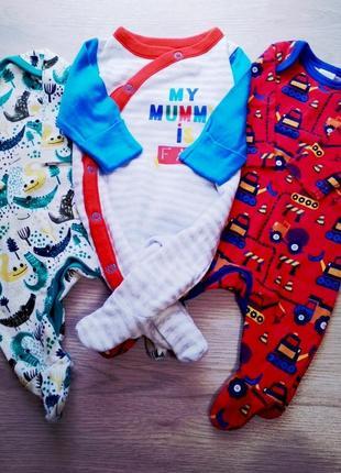 Классный набор человечков 46-50см.для новорожденных mini club маловесных крошек